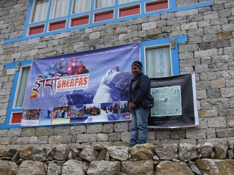 Thamo screening01