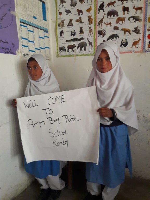 Amin Braq Public School